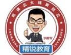 北京中考辅导班,高考辅导班,艺考文化课辅导,中小学各科辅导