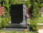 桃峰陵园是合法的公益性公墓吗?