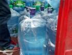 無錫新區送水公司 瓶裝水小瓶水配送