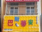 东海县巴斯蒂安钢琴培训正在招生