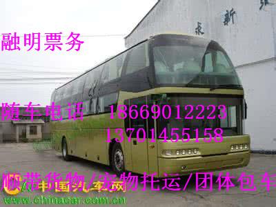 欢迎致电泉州至扬州汽车客车多少钱@13701455158需要多久√