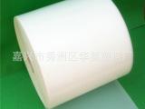 厂家供应优质白色聚四氟乙烯薄膜 高性能聚四氟乙烯薄膜