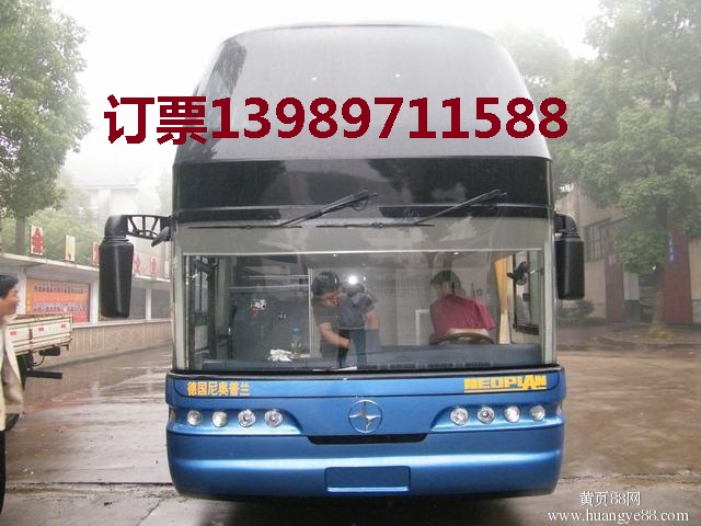 瑞安到怀化客车/特快物流13989711588长途汽车