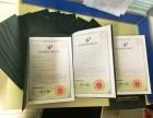 庆阳商标注册,专利申请,高新技术企业