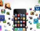 微信公众平台,网站定制,APP,网站建设,专业设计