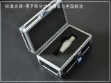 积分球标准灯|标准光源|50W费用补拍连接