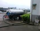 专业疏通各种管道 清洗抽污 治各种漏水 水钻打孔