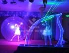 广州激光竖琴演出表演 广州年会宴会表演节目