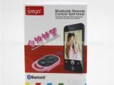ipega手机通用自拍神器 iphone安卓三星小米蓝牙遥控器