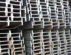 国标工字钢招商加盟
