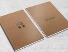 济宁画册设计+精品画册设计+一线画册设计,济宁智晟设计