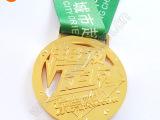 厂家定制金属马拉松奖牌 镀金金属奖牌 城