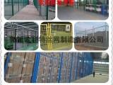 工厂车间隔离网 隔离护栏 仓库隔离网铁丝网围栏