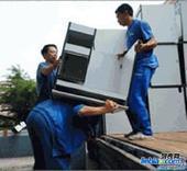 北京和天津之间高顶金杯面包车搬家联系13920168075