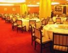 北京宣武经济型酒店北京周边会议场地北京较好的会议酒店