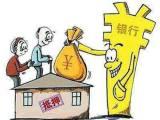 广州越秀汽车贷款不押车 贴吧哪家利息低