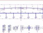 专业钢结构加层设计,甲级设计院出图盖章