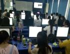 智新教育电脑培训班