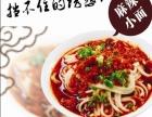 张一绝黄焖菜=黄焖鸡+重庆小面+砂锅+凉菜+饮品等