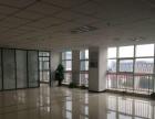 裕华区 宝翠商务大厦300平 鑫科旁写字楼
