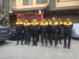 上海跨省搬家公司
