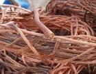 淳化高价回收废旧金属铜铝铁铅锡钛镍电缆不锈钢电话