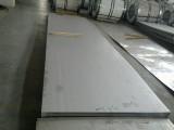 太钢0Cr18Ni9宽面冷轧不锈钢板/无锡1.8米宽面