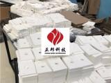 硬度高,抗冲击性好耐磨陶瓷片生产销售
