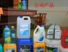 金美途提供汽车洗化日化生产设备加盟 环保机械