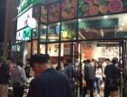 菏泽好水果自然天成国际大牌果缤纷特色水果店
