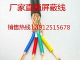 纯铜国标 电线电缆4芯RVVP4*0.3平方 屏蔽线 信号线 控