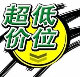 北京售电公司注册准入条件及流程