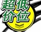 代理记账 增资验资 北京城八区公司注册 变更