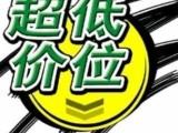 海淀工商注册代理,北京公司注册,变更,代理记账
