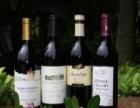优悠酒库加盟 名酒 投资金额 1万元以下