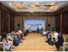 三亚会议会展 三亚新盟文化传媒 专业文化传媒公司