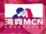 上海抖音短视频 直播代运营