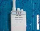 Tc-6000对讲机。