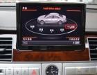 奥迪A8L2013款 3.0TFSI 自动 45TFSI Qua