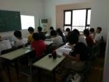 天津市五所名师初高中各科暑假班可试听