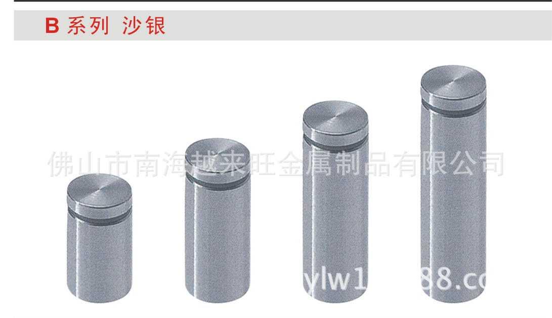 不锈钢玻璃螺丝【厂家低价供应】 广告钉 广告螺丝