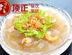 上海海菜凉粉技术免加盟培训