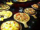 好伦哥披萨自助餐诚邀加盟