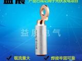 太阳光伏板铜铝线鼻子,DTL-35铜铝过渡端头,光伏专用