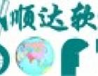 东莞生产过程控制系统,MES开发公司,生产控制软件,正版软件