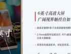 华为Mate7 双卡双待 电信4G/移动联通2G(不到一年)