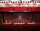 廊坊市大城县舞台音响灯光设备安装,调试,专业音响