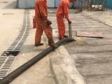 广陵管道疏通雨水管道清洗24小时服务