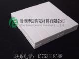博迈陶瓷供应方形 六边形耐磨氧化铝衬片