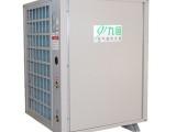 空气能热水器 热泵热水器 深圳工厂宿舍热水工程